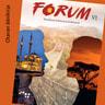 Hannele Palo, Kimmo Päivärinta, Vesa Vihervä - Forum VI Maailman kulttuurit kohtaavat Äänite (OPS16)