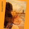 Tua Harno - Oranssi maa